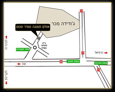 מפת הגעה לאולם התצוגה
